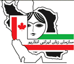 Iranian Women's Association of Ontario