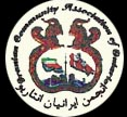 Iranian Community Association of Ontario