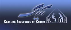 Kahrizak Foundation of Canada