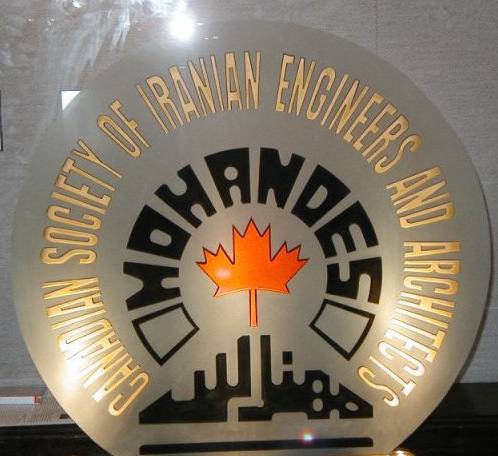 Canadian Society of Iranian Engineers and Architects - Mohandes
